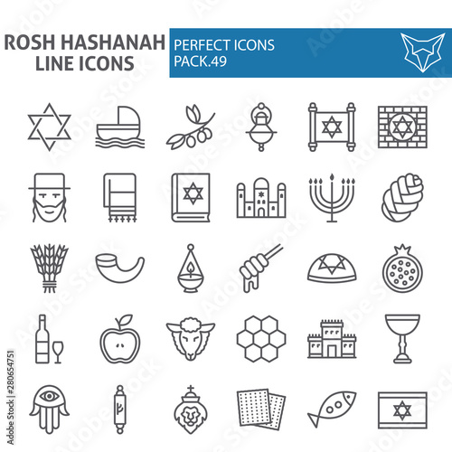 Rosh Hashanah line icon set, shana tova symbols collection, vector sketches, logo illustrations, israel signs linear pictograms package isolated on white background Wallpaper Mural