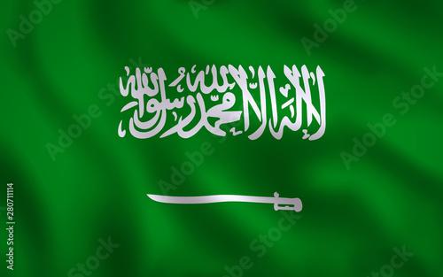 Obraz na plátně  Saudi Flag Image Full Frame