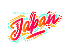 "Japan. Calligraphy Word ""Japan"", Print, Greeting Card And Postcard."