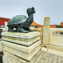 The Forbidden City, Beijing Ge...