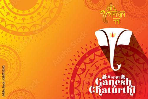 creative ganesh chaturthi festival poster design Wallpaper Mural