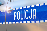 Police car door - accident/ crime news/ breaking news (Policja - Polish/ Police - English)