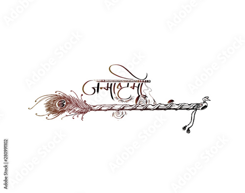 Obraz na plátně Beautiful flute with peacock feather on white background, Hand Drawn Sketch Vector illustration