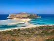 Balos Beach Kreta Sandstrand Griechenland Crete Lagoon Kissamos Chania