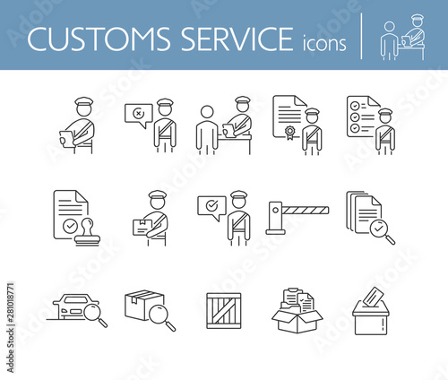 Fotomural  Customs post icons