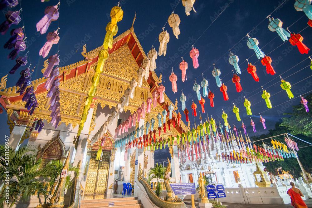 Fototapety, obrazy: THAILAND PHRAE WAT PONG SUNAN TEMPLE