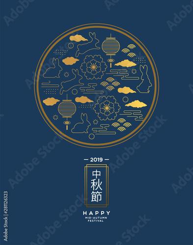 Blue mid autumn festival card gold rabbit icon - 281126323