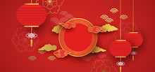 Red And Gold Papercut Chinese ...