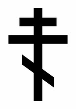 Orthodox Cross Dark Silhouette Isolated On White Background