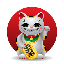 Maneki Neko Japan Lucky Cat Waving His Left Paw With Golden Coin On Red Circle