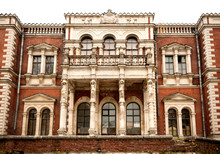 Fragment Of The Vorontsov-Dashkov Manor. The Main Entrance And The Balcony. The Village Of Bykovo, Ramensky District, Moscow Region,Russia. Old Architecture. Brick Building. Autumn View