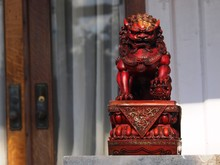 A Foo Dog Or Foo Lion Often Fo...