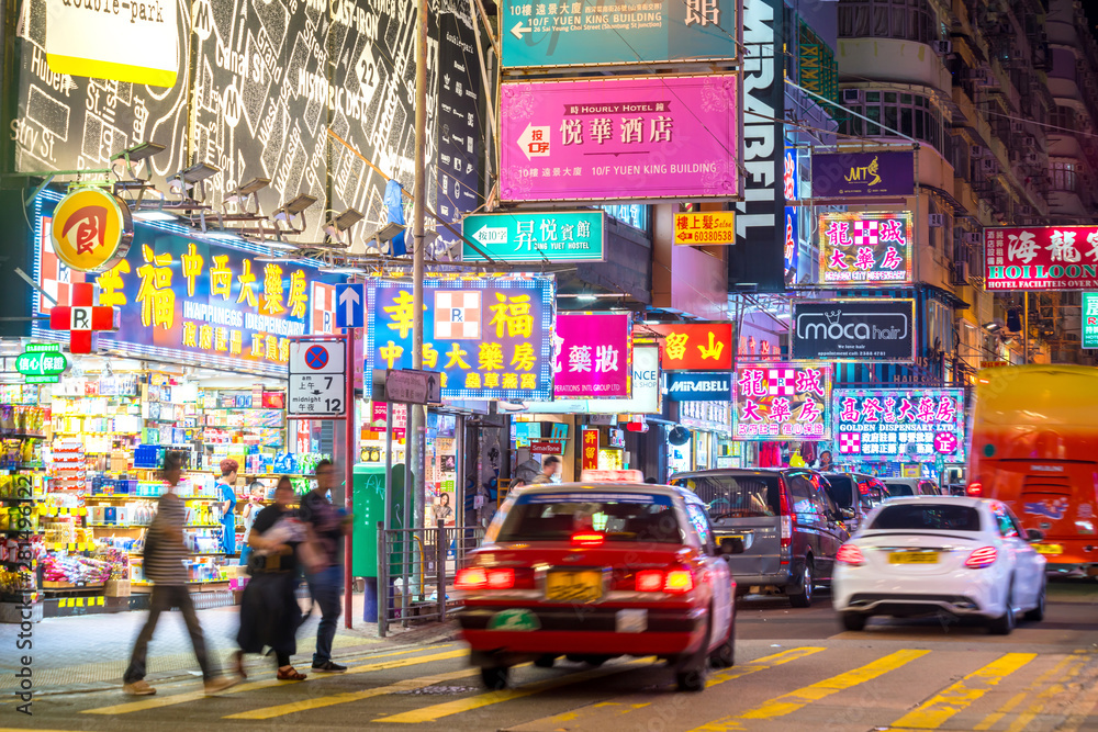 Fototapety, obrazy: Neon lights in Mong Kok area, Hong Kong
