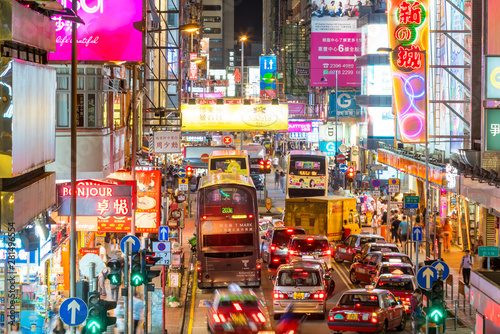 Neon lights in Mong Kok area, Hong Kong Canvas Print