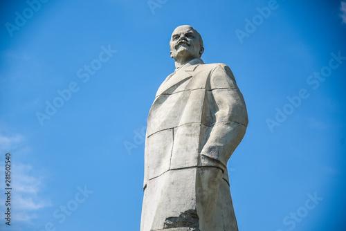 Fototapeta monument to Vladimir Ilyich Lenin