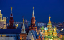 Blue Sky In The Night After Sunset In A Panoramic View Of The Red Square With Moscow Kremlin And St Basil's Cathedral In The Twilight Sky, Moscow, Russia