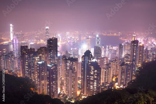 Hong Kong-29.11.2017:The skyscrapers of Hong Kong city Fotobehang