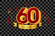60 Golden 3D number, Luxury anniversary template isolation over black background look really beautiful.