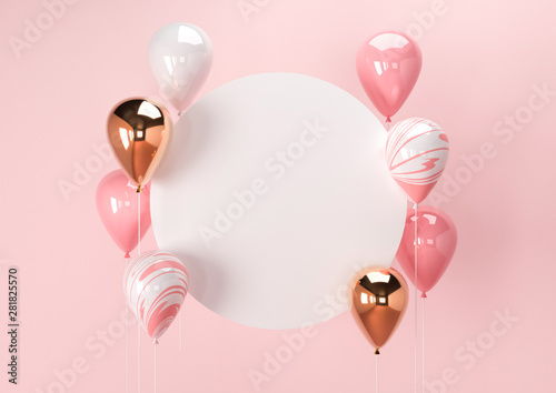 Tela Set of colorful balloons with empty space for text