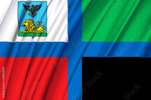 Photo Belgorod waving flag illustration.