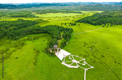 Photo  Aerial view of grass forest in mulan paddock
