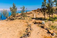 View From The Aloe Vera Walk Near The Panorama Dead Sea Complex In Jordan.