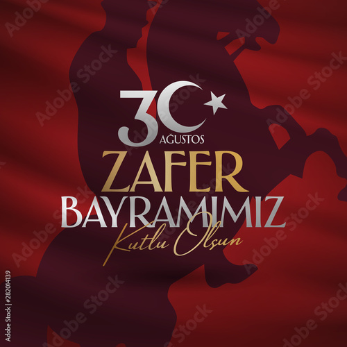 Papel de parede  30 August Zafer Bayrami Victory Day Turkey
