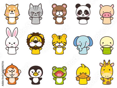 色々な動物のパペット Fototapet