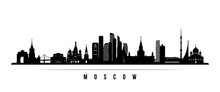 Moscow City Skyline Horizontal...