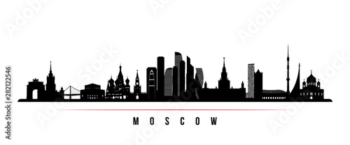 Moscow city skyline horizontal banner. Black and white silhouette of Moscow city, Russia. Vector template for your design.