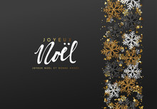 French Text Joyeux Noel. Merry Christmas And Happy New Year.