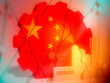 canvas print picture - China industry relative concept. Factory icon and gear textured by national flag. 3D rendering