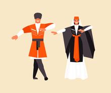 Caucasian Man And Woman Dancing Lezginka