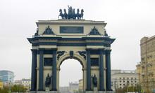 Triumphal Arch On Kutuzovsky A...