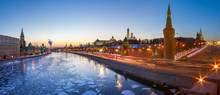 Moscow Kremlin And River At Night