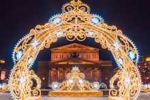 Poster Of The Grand Theatre In The New Year Holidays. The Grand Theatre In Moscow. Christmas Decoration Of Russian Cities. Russian Ornament In Urban Studies. Design Of The City With LEDs.