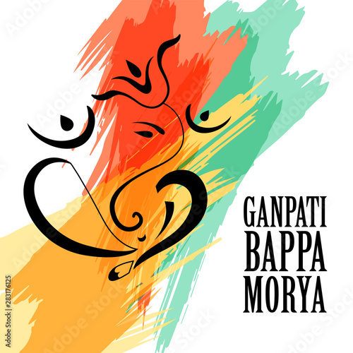 Canvas Print colorful lord ganeshai watercolor background for ganesh chaturthi