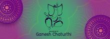 Happy Ganesh Chaturthi Beautif...