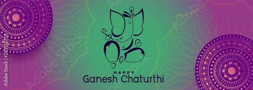 фотография happy ganesh chaturthi beautiful decorative banner design