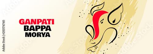 lord ganesha creative design banner for ganesh chaturthi festival Wallpaper Mural