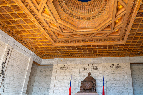 Statue of Chiang Kai-shek in the main chamber, inside the National Taiwan Democr Canvas Print