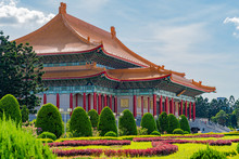 """The National Theater Of Taiwan, A Chinese Style Architecture Inside The National Taiwan Democracy Memorial Hall Area. Text In Chinese Means """"National Theater"""". Taipei, Taiwan."""