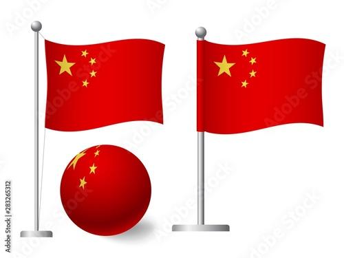 Photo  China flag on pole and ball icon
