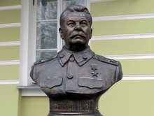 Bust Of Joseph Stalin On The Avenue Of Rulers In Moscow