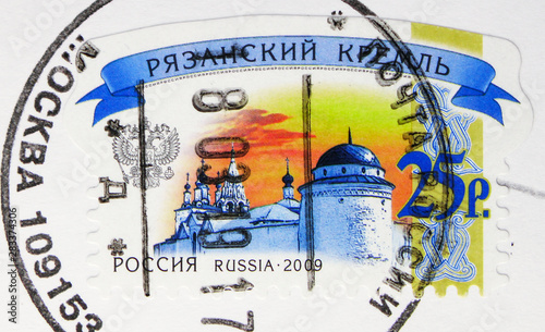 Ryazan Kremlin, 6th Definitive Issue serie, circa 2009 Canvas-taulu
