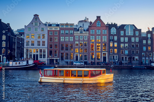 Photo  View of the canals  in Amsterdam. Netherlands..