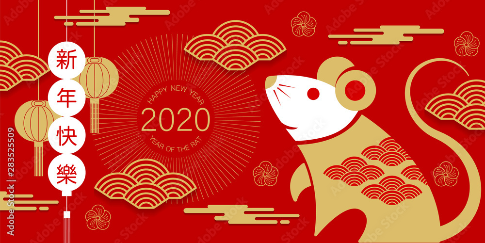 Fototapeta Happy new year, 2020, Chinese new year greetings, Year of the Rat , fortune. (Chinese translation: Chinese new year, rich, Rat)