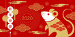 Happy new year, 2020, Chinese new year greetings, Year of the Rat , fortune. (Chinese translation: Chinese new year, rich, Rat)