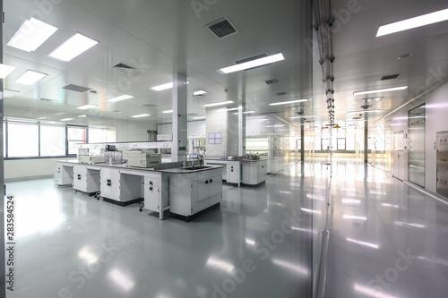 Drug manufacturing laboratory equipment. Canvas Print