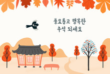 Hand Drawn Vector Illustration For Mid Autumn Festival In Korea, With Country Landscape, Hanok, Trees, Leaves, Magpie, Korean Text Happy Chuseok. Flat Style Design. Concept For Holiday Card, Banner.